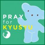 九州北部の豪雨について「Pray For Kyushu」